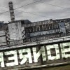 International Investors Vying To Turn Chernobyl Into Solar Power Park