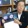 World Renowned Scientist Masaru Emoto Passed Away After a Lifetime of Incredible Accomplishments