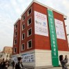 Company 3D Prints A Five Story Apartment Building and 11,840 Square Foot Mansion!