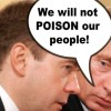 Russia's PresideSigns GMO Labeling Liability Law