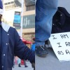 A Muslim Man Blindfolded Himself And Took To The Streets. This Is What Happened!