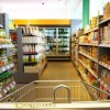 Vegan Supermarket Chain Coming To United States In 2016