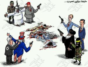 Caroon by Osama Hajjaj. Courtesy politicalcartoons.com