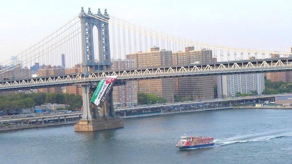 NYC Manhattan Bridge, activists drop HUGE Palestinian flag from bridge pic.twitter.com/d0foyUJNMf