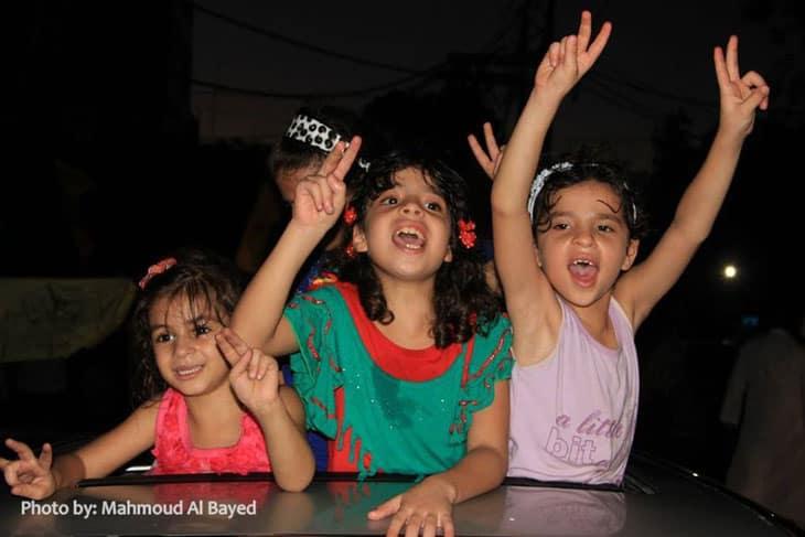 Image Credit: fb.com/eyeonpalestine2011