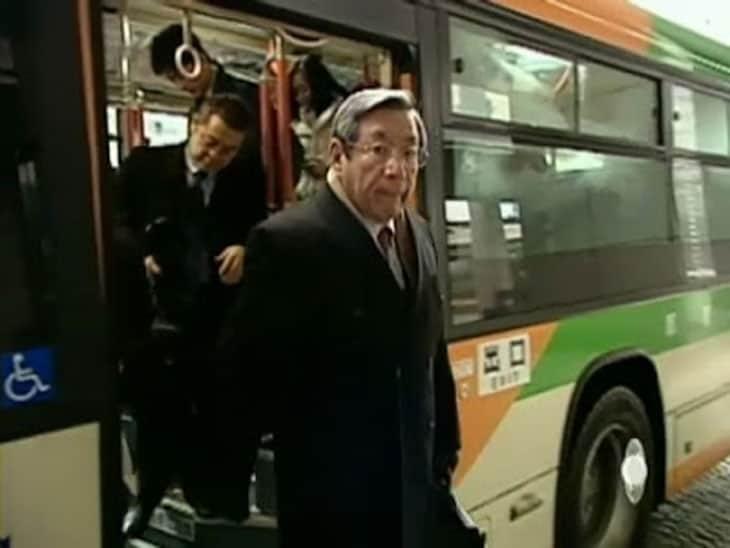 japan-leader