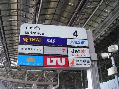 800px-Suvarnabhumi_Airport_Entrance_4