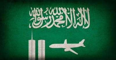SaudiFlag911-1