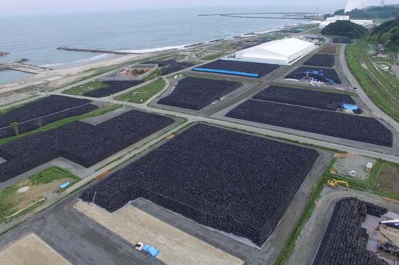 fukushimazone2