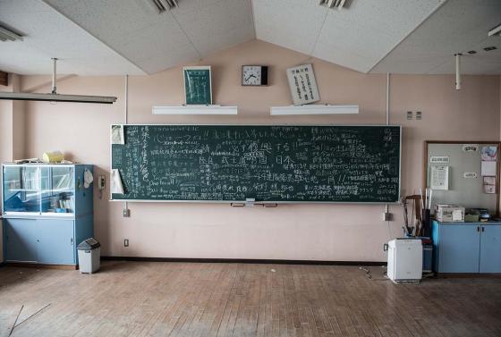 fukushimazone4