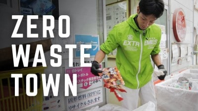 This Tiny Japanese Town Recycles, Reuses, Or Composts 83% Of Its Waste