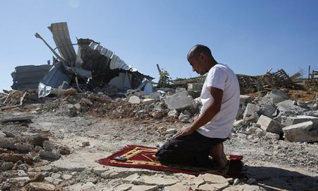 Palestinian Bedouin