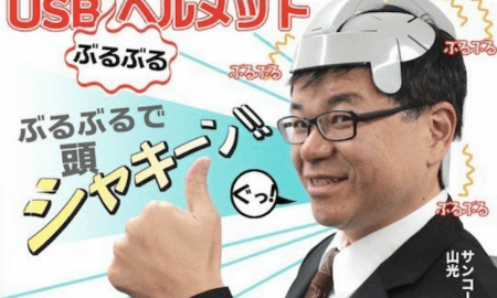 6-a-helmet-head-massager