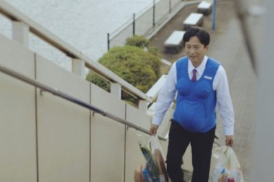 Japanese Politicians Don Pregnancy Suits To Inspire Men To Help Their Wives Out