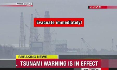 fukushimaearthquake2016