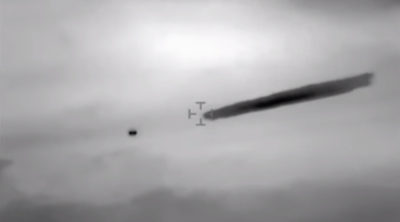 Chile Declassifies UFO Footage After 2 Year Investigation Fails To Explain Phenomenon [Watch]