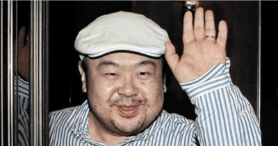 Brother Of North Korea's Kim Jong Un Assassinated In Malaysia