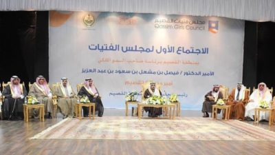 Saudi Arabia Launches Girls' Council – And Not One Female Was Present