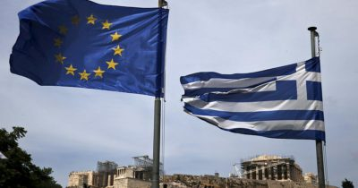 The Final Pillage: Greece to Surrender Gold, Real Estate, Utilities in Exchange for More Debt and Austerity