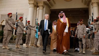 White House Finalizing 100 Billion Arms Deal For Saudi Arabia And Israel