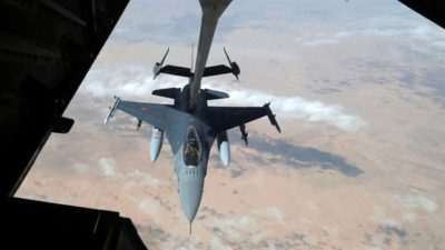 U.S. Airstrikes Kill At Least 43 Citizens Over Weekend
